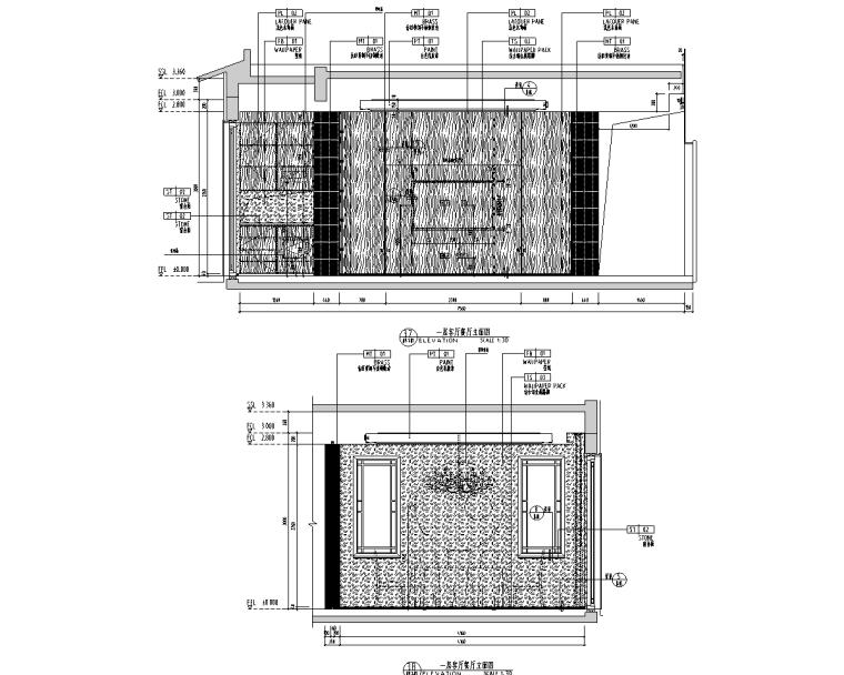 [安徽]现代风合院别墅样板房施工图+物料书_12