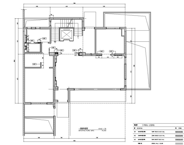 [安徽]现代风合院别墅样板房施工图+物料书_13
