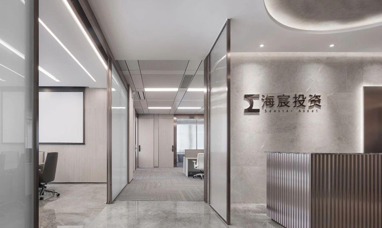 上海海宸投資辦公室_2