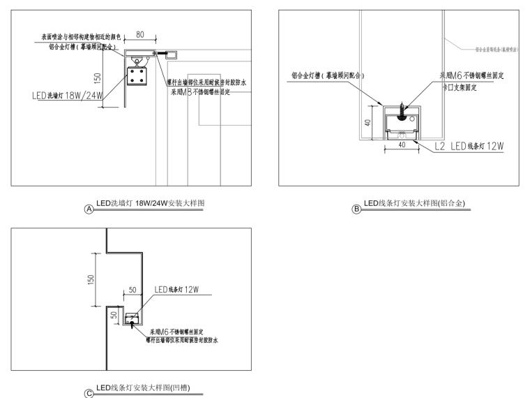 [江苏]南通商业综合体建筑亮化施工图-2020_2