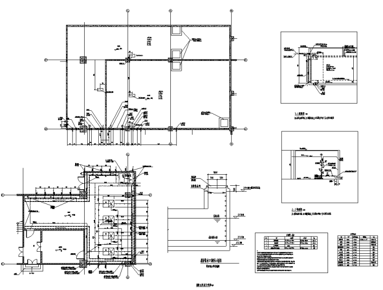 [重庆]大型商业办公配套给排水施工图2020_10