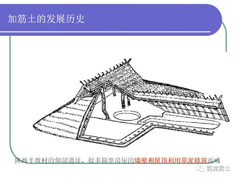 加筋土挡土墙基本原理及设计,来学习一下吧_21
