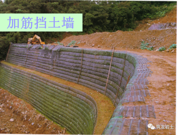 加筋土挡土墙基本原理及设计,来学习一下吧_37