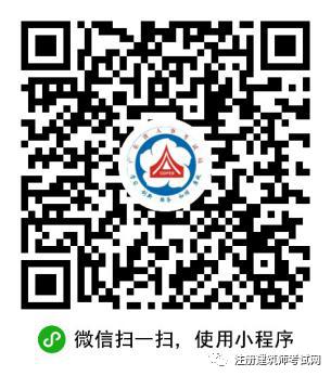 2021年广东二注作图题评分工作的通知_2
