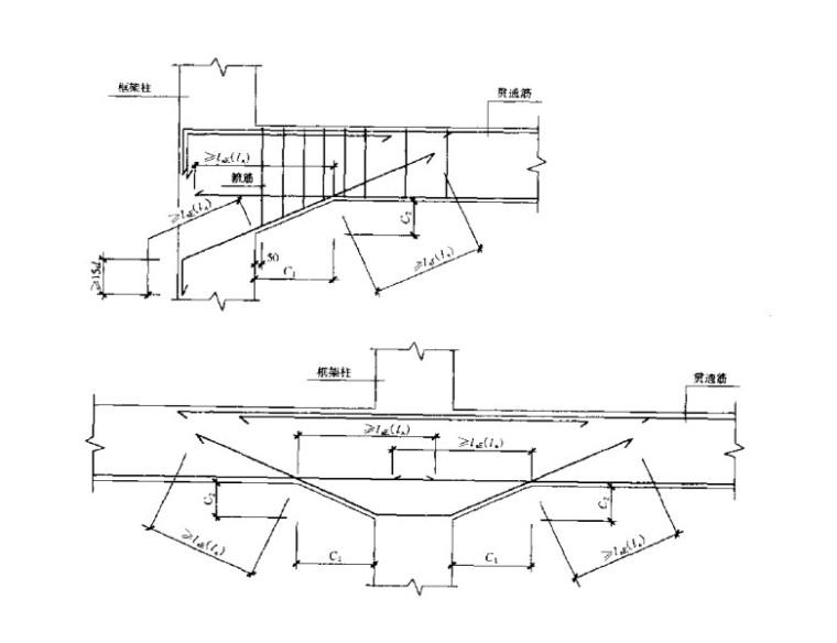 常用建筑结构节点设计施工详细图pdf-176P_3