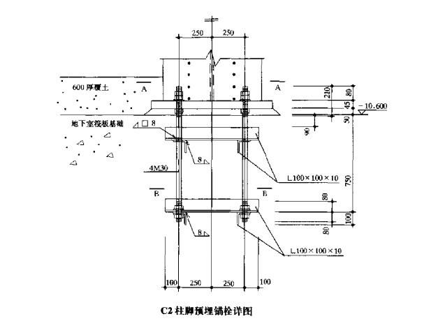常用建筑结构节点设计施工详细图pdf-176P_10