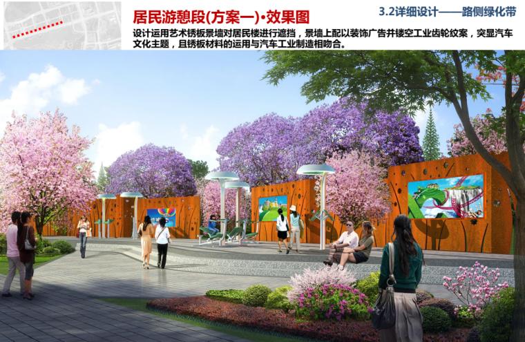 [广州]自然风貌-城市主道路外侧景观方案_8