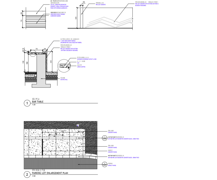 [广东]现代风格展示区中心景观示范段施工图_7