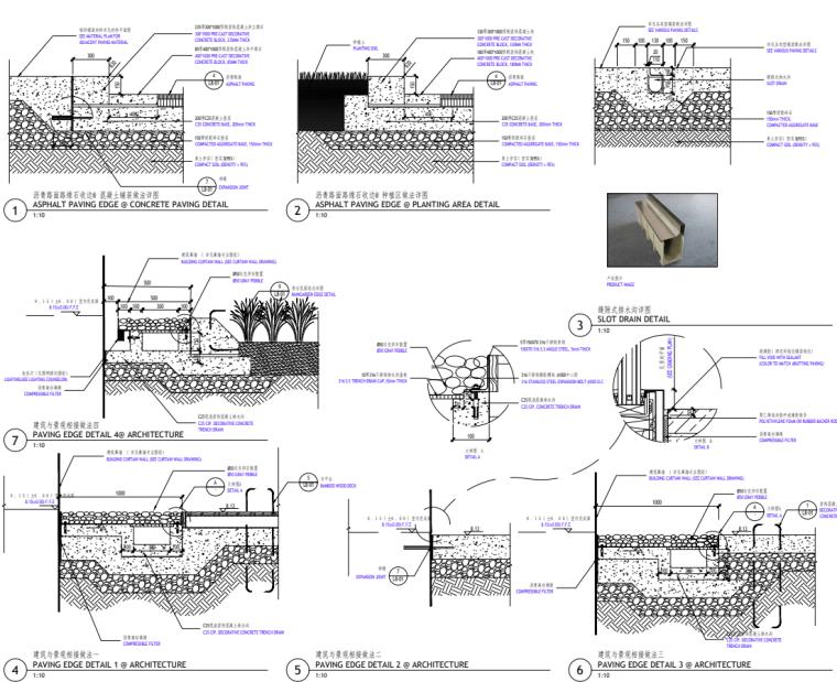 [广东]现代风格展示区中心景观示范段施工图_3