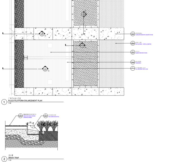 [广东]现代风格展示区中心景观示范段施工图_4
