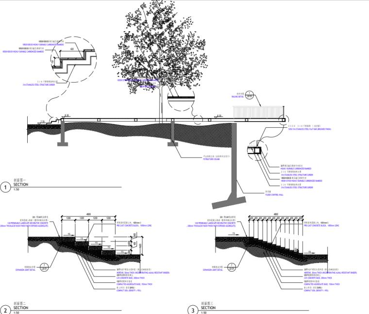 [广东]现代风格展示区中心景观示范段施工图_16