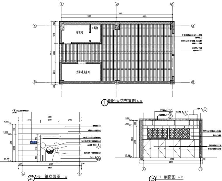 [广东]文化长廊及永久舞台升级改造项目图纸_4