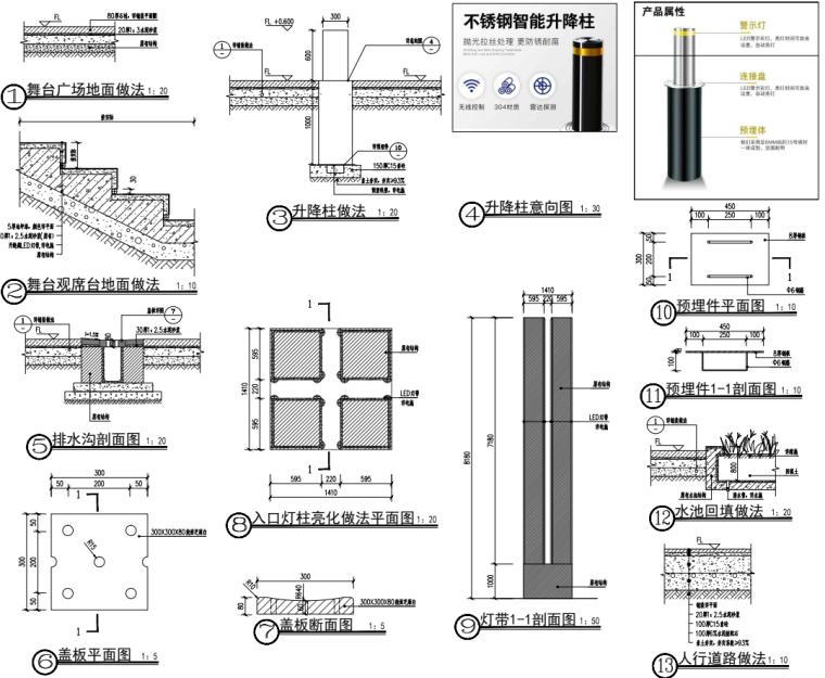 [广东]文化长廊及永久舞台升级改造项目图纸_2