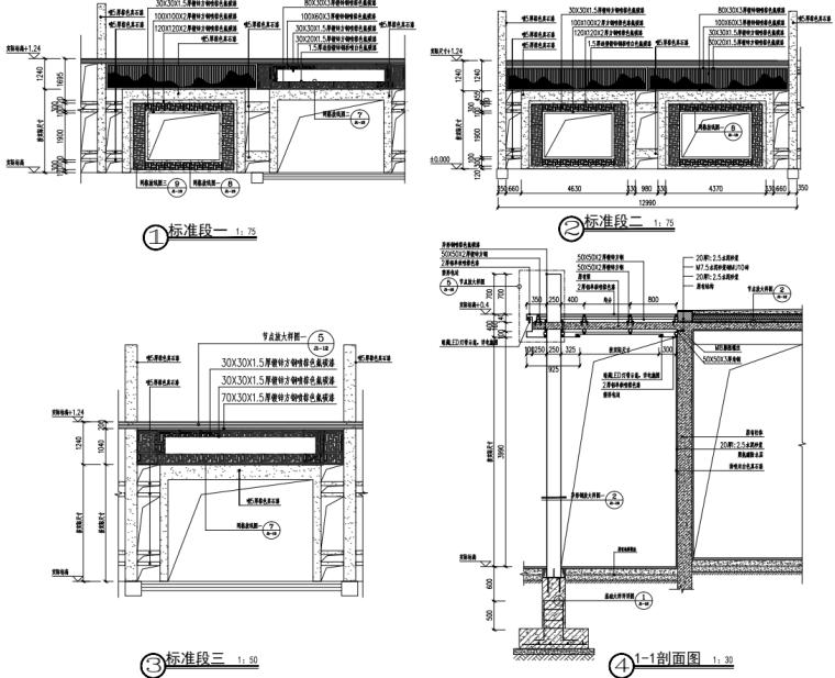 [广东]文化长廊及永久舞台升级改造项目图纸_12