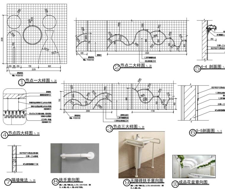 [广东]文化长廊及永久舞台升级改造项目图纸_6