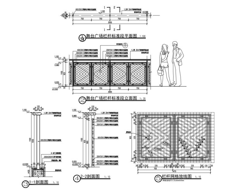 [广东]文化长廊及永久舞台升级改造项目图纸_8