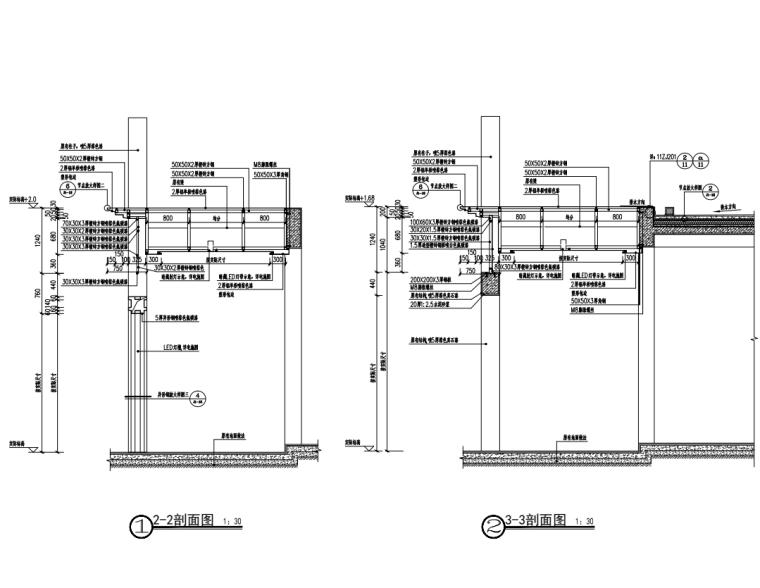 [广东]文化长廊及永久舞台升级改造项目图纸_13