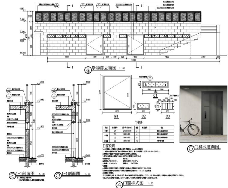 [广东]文化长廊及永久舞台升级改造项目图纸_7