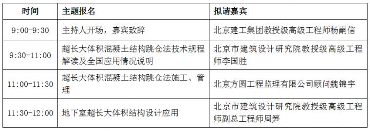 重磅发布∣第八届中国建筑节 7.22等你来!_7