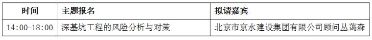重磅发布∣第八届中国建筑节 7.22等你来!_9