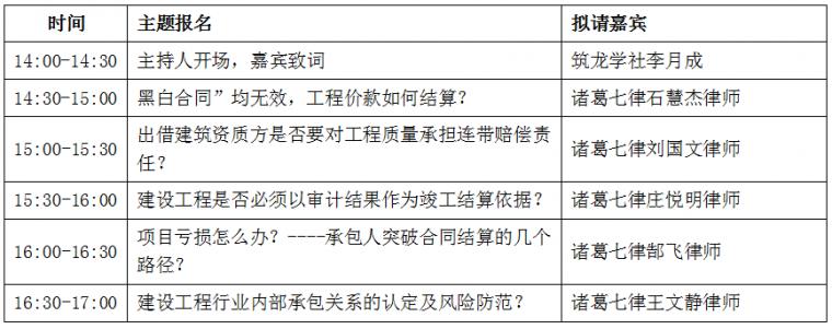 重磅发布∣第八届中国建筑节 7.22等你来!_13