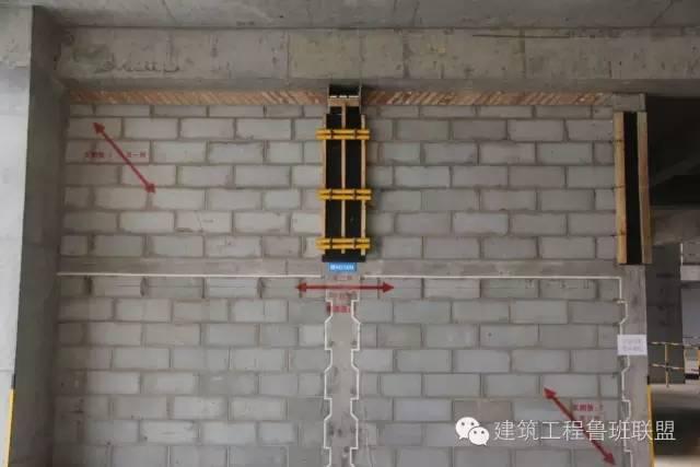 15套建设工程安全及绿色施工标准化图集_21