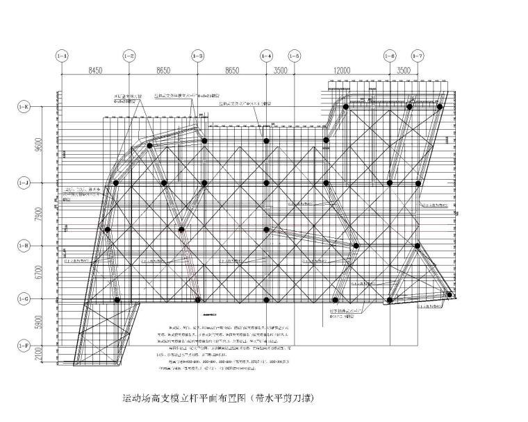 [国企]多功能教学综合体高大模板施工方案_2