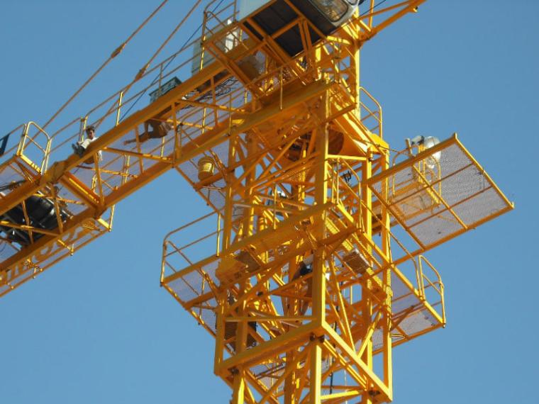 建筑施工起重机械安全管理要点解析上183P_3