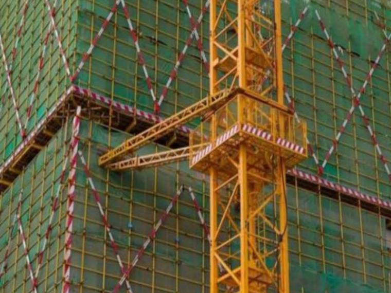 建筑施工起重机械安全管理要点解析上183P_4