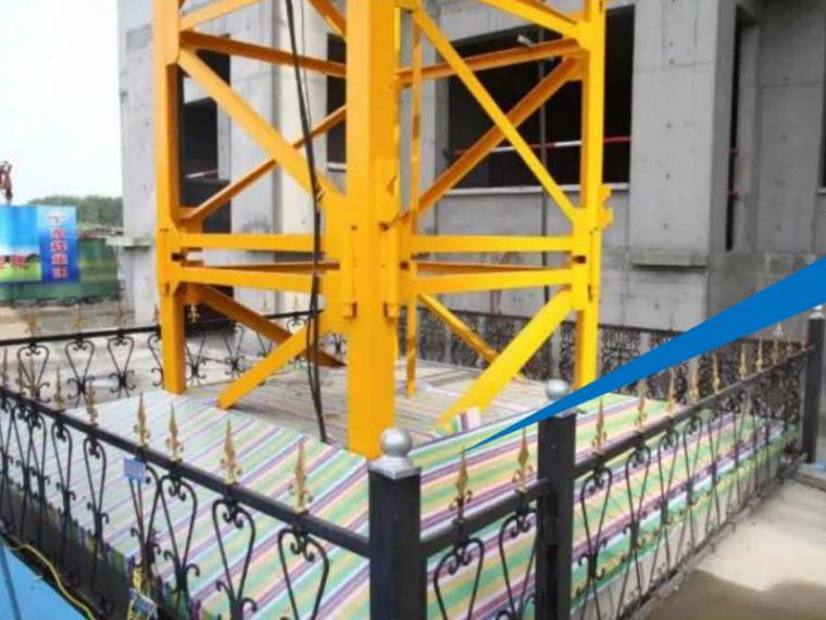 建筑施工起重机械安全管理要点解析上183P_6