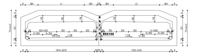 道路工程见证取样监理细则40p_4