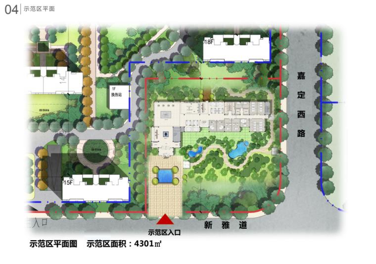 [天津]现代社区共建高层住宅规划投标方案_13
