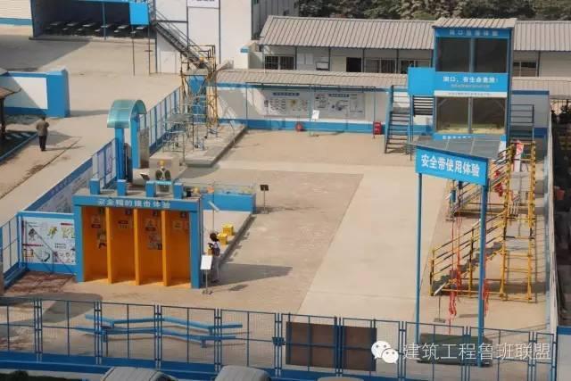 15套建设工程安全及绿色施工标准化图集_35