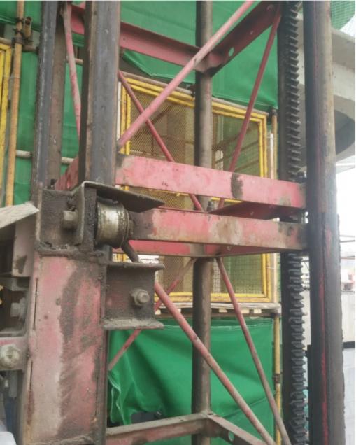 建筑工程施工升降机培训2021(48P+PPT)_5