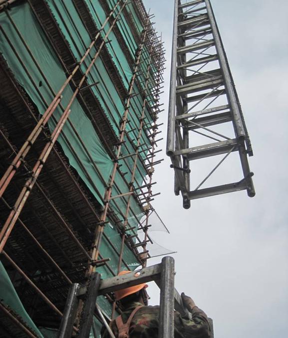建筑工程施工升降机培训2021(48P+PPT)_4