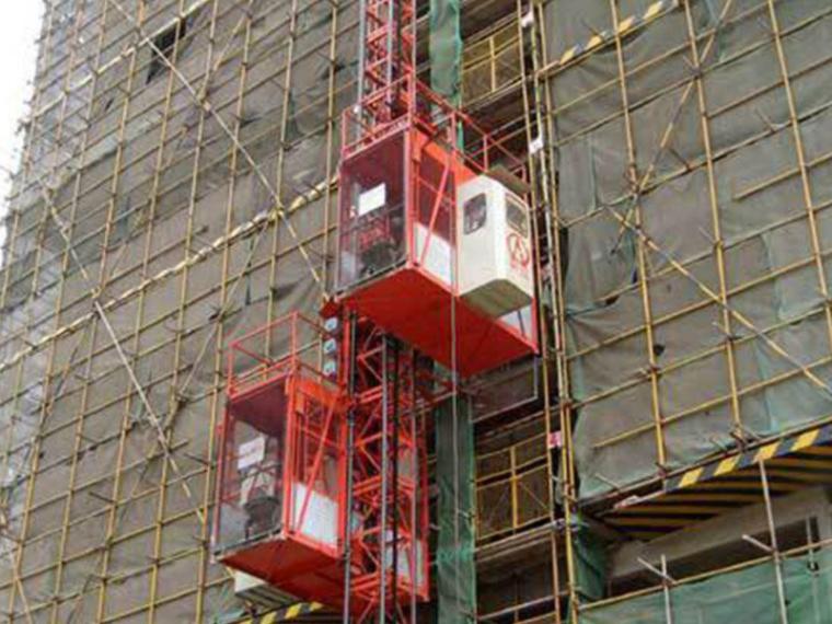 建筑工程施工升降机培训2021(48P+PPT)-image.png