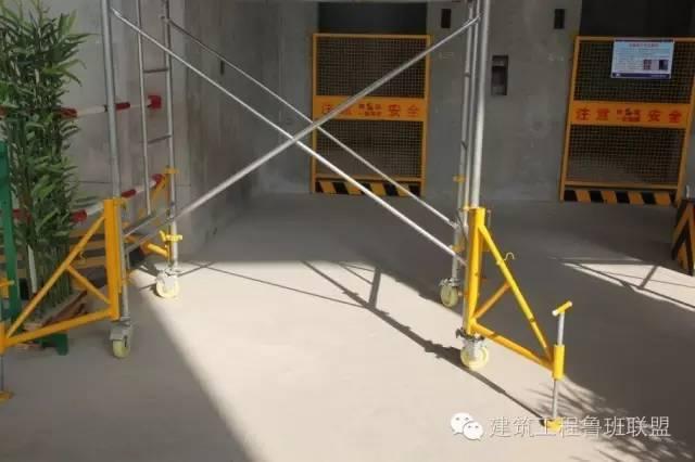 15套建设工程安全及绿色施工标准化图集_37