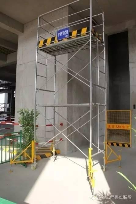 15套建设工程安全及绿色施工标准化图集_36