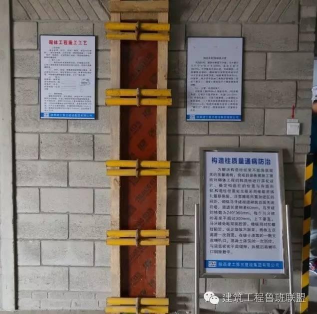 15套建设工程安全及绿色施工标准化图集_2