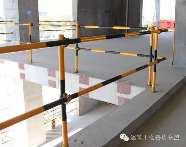 15套建设工程安全及绿色施工标准化图集_43