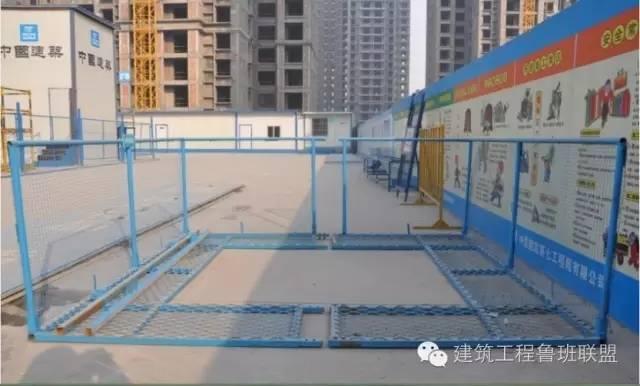 15套建设工程安全及绿色施工标准化图集_46