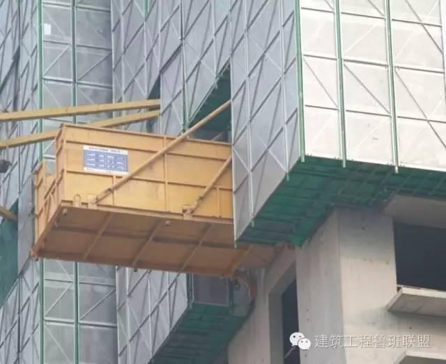 15套建设工程安全及绿色施工标准化图集_50