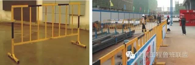 15套建设工程安全及绿色施工标准化图集_52