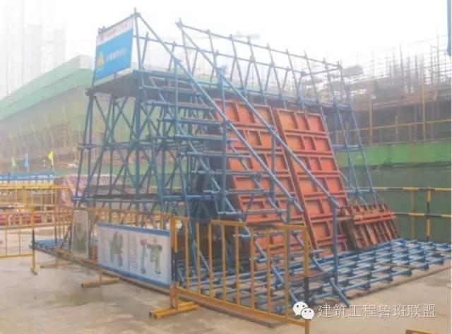 15套建设工程安全及绿色施工标准化图集_73