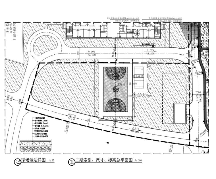 广东现代风大学附属医院园建施工图设计2019_1