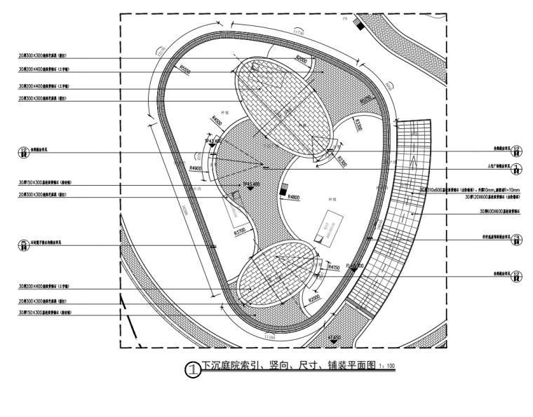 广东现代风大学附属医院园建施工图设计2019_17