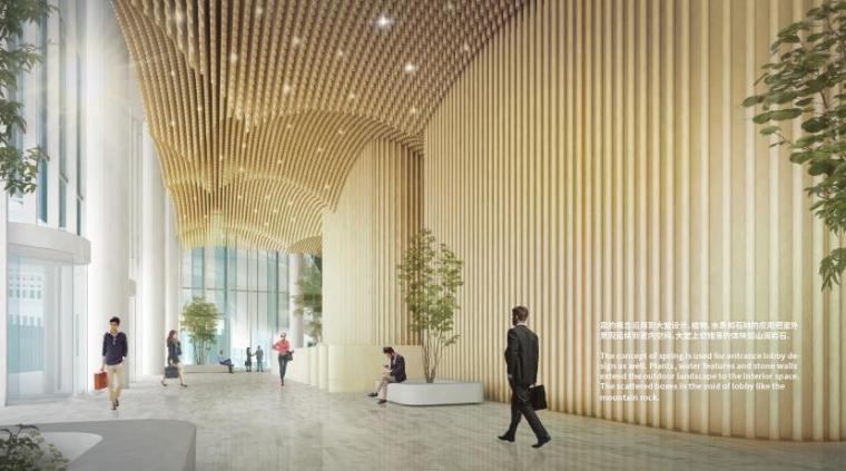 [济南]高层办公+低层商业建筑设计文本2018_9