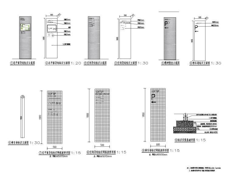 商业中心室外景观设计施工图2020年_8
