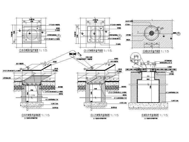 商业中心室外景观设计施工图2020年_6