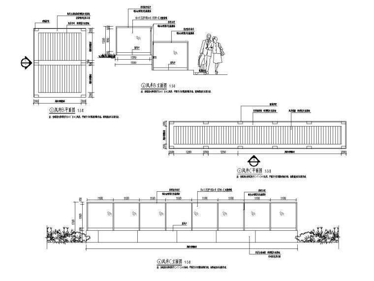 商业中心室外景观设计施工图2020年_7